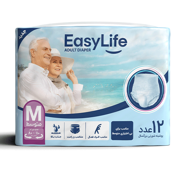 پوشک شورتی بزرگسال ایزی لایف سایز M کالا پزشکی ترکش